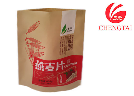 China Heat Seal Kraft Paper Grain Food Bags Self Standing Stand Up Pouches supplier