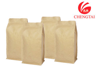 China High-Capacity Kraft Paper Bag Packaging Square Bottom Pouch For Dried Food Nuts supplier