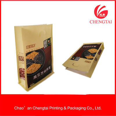 China Grain Food Side Gusseted Flat Bottom Bags / Block Bottom Bags For Supermarket supplier