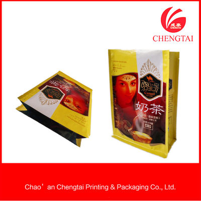 China High capacity square bottom Pouch coffee packaging bags with heat sealing supplier