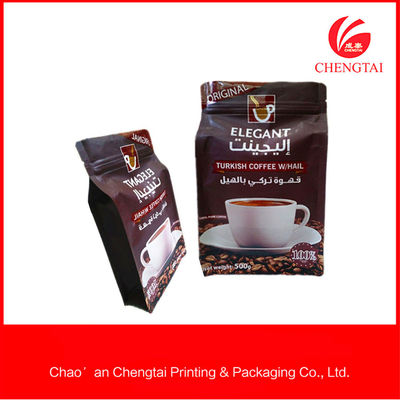 China Customizable Size Resealable Coffee Bean Packaging Bags Food Grade supplier