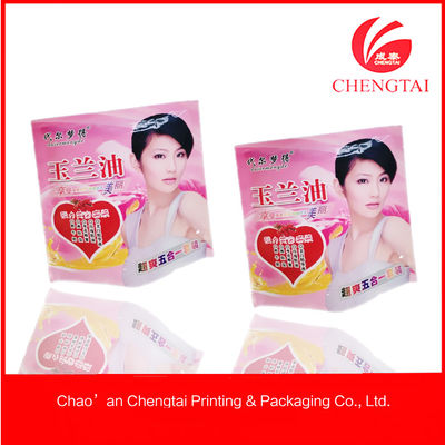 China Matellic material three side sealed packaging bag for skin care products supplier