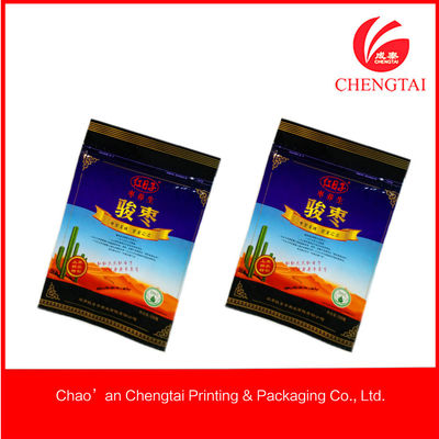 China Snack food packaging and three side seal bag with light - proof feature supplier