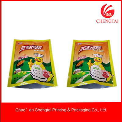 China Food plastic packaging and aluminium bags for chicken powder supplier