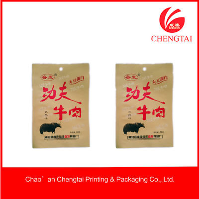 China Snack food packaging and three side seal bag with moisture proof  feature supplier