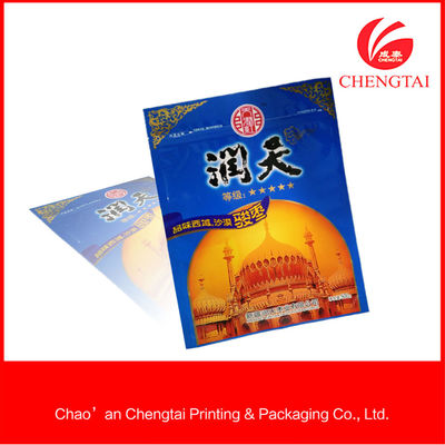 China Noshes / candy three side seal bag , Food Grade sealed packaging bags supplier