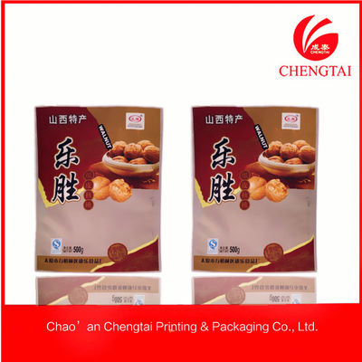 China Snack Candy Food Packing Plastic Three Side Seal Pouches Air Proof supplier