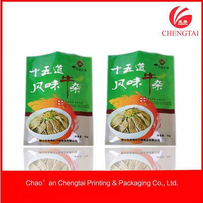 China 1 Kg Vaccum Packaging Ham / Roast Duck / Grilled Fish Food Pouch With Aluminium Foil Material supplier