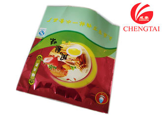 China Custom Printed Food Packaging Pouches / Plastic Bags For Pie,Cake,Cookie supplier