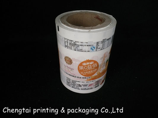 China Laminated Automatic Packaging Rollstock Film With High Barrier For Beverage Factories supplier