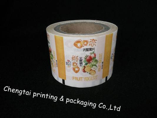 China Yogurt Factories Use Rollstock Film Non Leakage Plastic Rolls For Packaging supplier