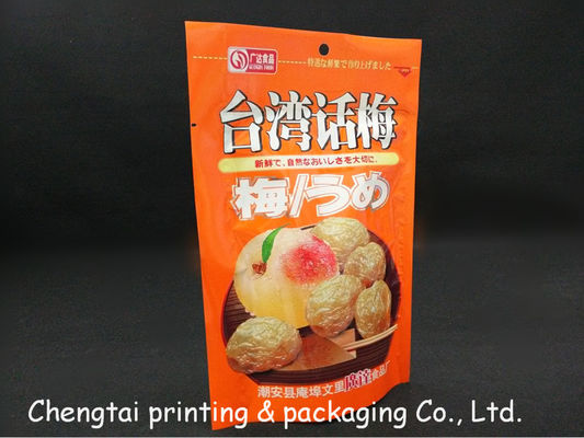 China Heat Sealable Dried Fruit Bags Air Proof Food Packaging Pouch With Vivid Image supplier
