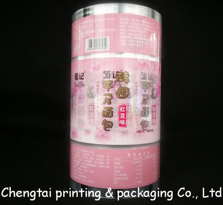 China Auto Roll Stock Packing / Snack Packaging Bags Custom Logo Heat - Sealability supplier