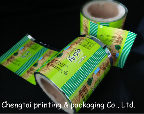 China Colorful Printing Food Packaging Plastic Bags For Packing Biscuit Products supplier