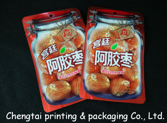 China Three Side Seal Small Snack Plastic Bags / Packaging Pouches 10.5 * 17 CM supplier