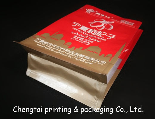 China Flat Bottom Plastic Snack Packaging Bags / Recyclable 500g Quad Seal Pouch supplier
