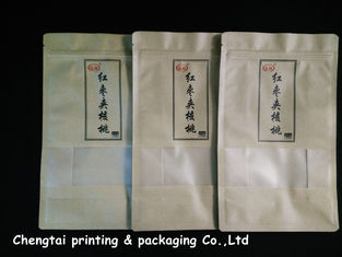 China QS Approval Custom Paper Bag Packaging Square Bottom Pouch For Dry Fruit / Tea supplier