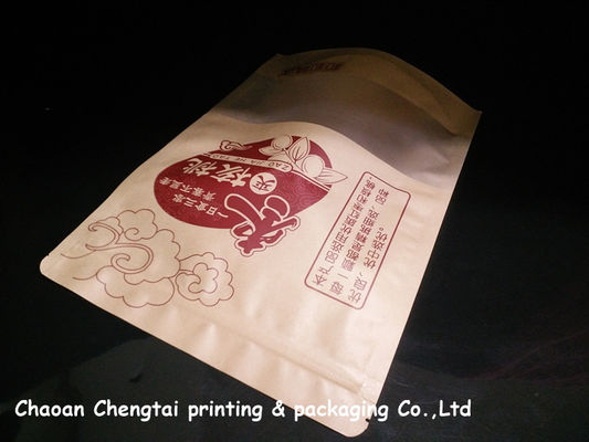 China Custom Printing Paper Bag Packaging / Paper Pouch Packaging For Cereal Food supplier