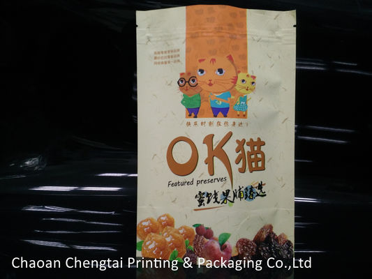 China Custom Printed Stand Up Zipper Bags / Packaging Pouch Three Layers For Dry Fruit supplier