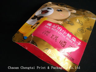 China Peanut / Cashew Food Grade Pouch , Opaque Ziplock Stand Up Pouches supplier