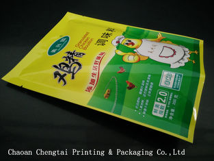 China Heat Sealable Food Grade Plastic Bags Vivid Printed Aluminium Foil Bags For Packaging supplier