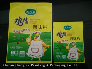 China Custom Printed Aluminium Foil Pouch Packaging For Seasoning Different Size supplier