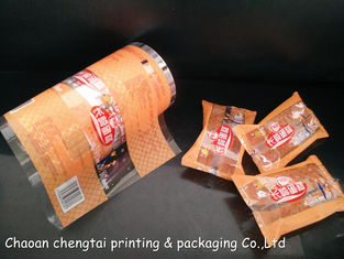 China Bread Packing Plastic Roll Stock Films With Matt Surface / Clear Window supplier