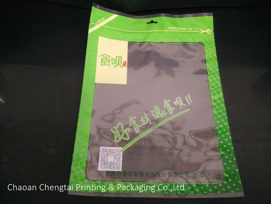 China Heat Sealable Zipper Bag /  Food Packaging Pouches Plastic for Dry Fruit supplier