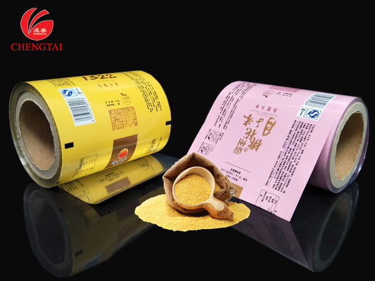 China Laminated Food Packaging Pouches / Plastic Film for Auto Packaging Machine supplier