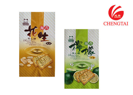 China Peanuts / Cookies / Cake Packaging Side Gusset Pouch Free Standing supplier
