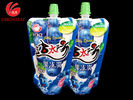 China Laminated Stand Up Pouch With Spout Packaging  / Juice Doypack Manufacter company