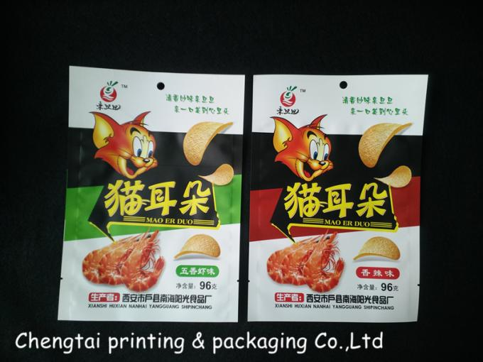 Biodegradable Printed Pet Food Packaging Pre Open And Airtight