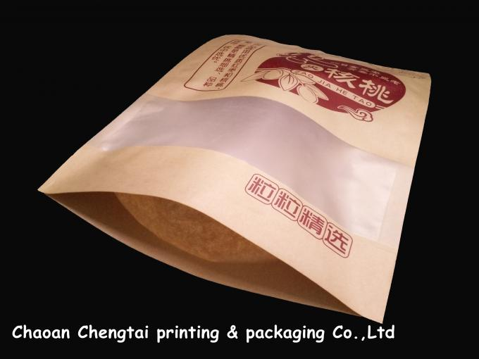 Custom Printing Paper Bag Packaging / Paper Pouch Packaging For Cereal Food