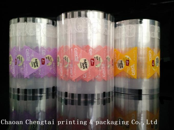 Snack Packaging Custom Rollstock Film Small Automatic Food Pouches QS Approval