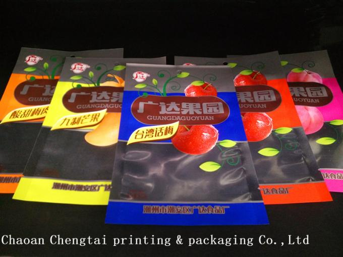 Nuts Packaging Dried Fruit Bags 0 - 9 Colors With Clear Window QS Certification