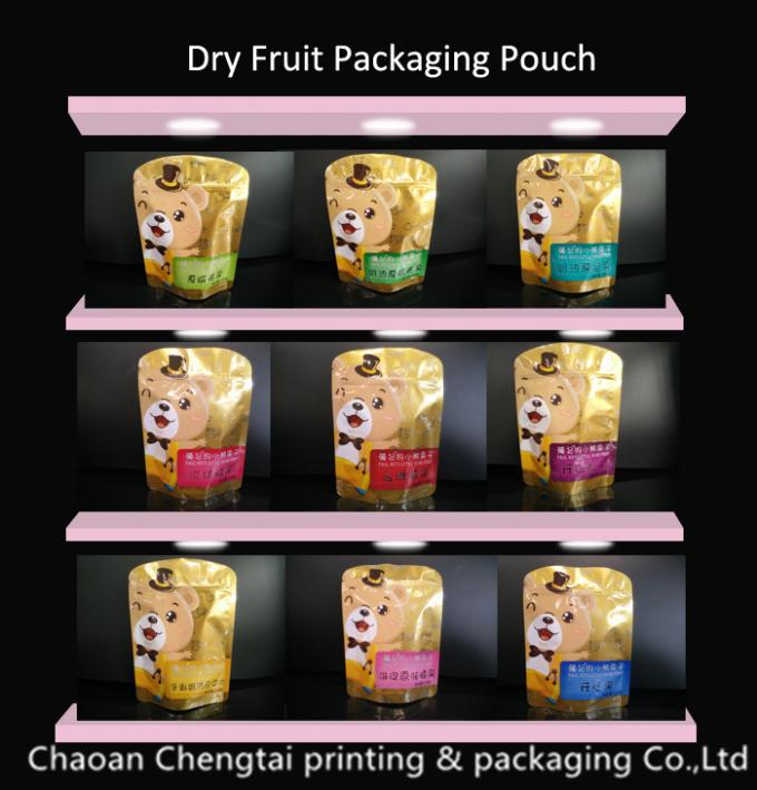 Peanut / Cashew Food Grade Pouch , Opaque Ziplock Stand Up Pouches
