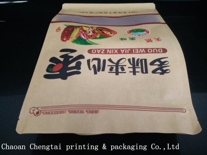 Dry Fruit Flat Bottom Plastic Bags / Non Toxic Paper Packaging Pouch W20*H30