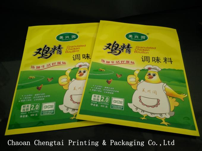 Custom Printed Aluminium Foil Pouch Packaging For Seasoning Different Size