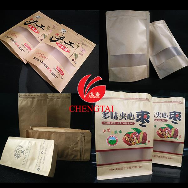 Recyclable Custom Printed Standing Paper Bag Packaging with zipper