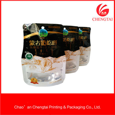 China 23x16+2.5cm Semi Transparent Shaped Pouches Packaging for Candy factory