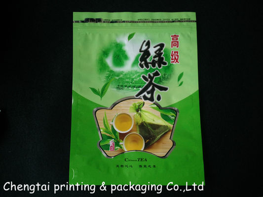 China Food Grade Standing Coffee Packaging Bags With Aluminium Foil And Zipper factory