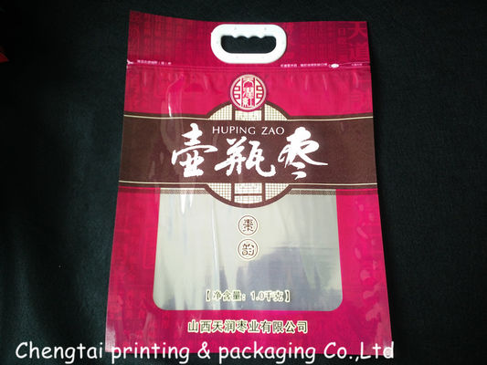 China Food Grade Custom Printing Coffee Packaging Bags With Plastic Hang Hole factory