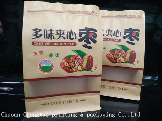 China Dry Fruit Flat Bottom Plastic Bags / Non Toxic Paper Packaging Pouch W20*H30 distributor