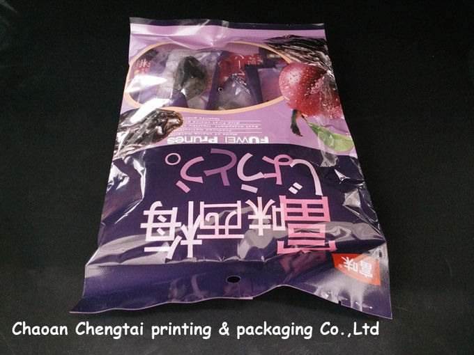 Heat Sealable Food Packaging Pouches Custom Dry Fruit Food Pouches Packaging